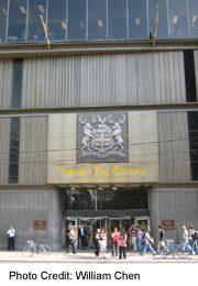 Bloor Street - Hudson's Bay Store Entrance