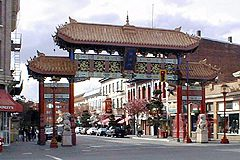 Gate to welcome vistors to Chinatown