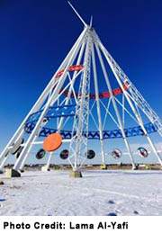 Giant Teepee at Medicine Hat