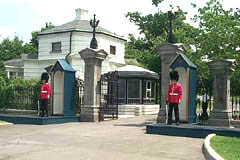 view of gates of Rideau Hall, residence of the Governor General